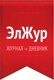 eljur_logo_180