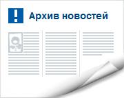 news_arhive