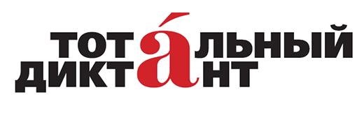 td-logo-2013-520