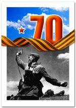 vov_70_calendar