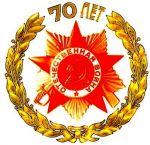 70letVOV